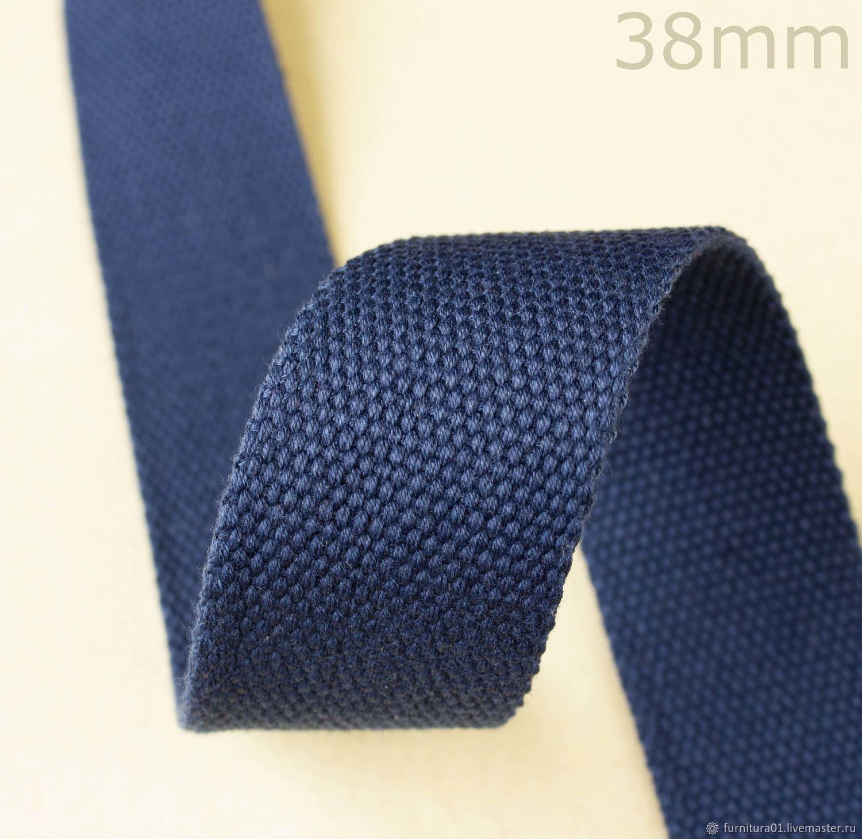 Стропа ременная (855) для сумок. Синяя, хлопковая. Металлофурнитура, Фурнитура, Москва, Фото №1