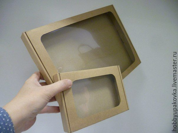 Коробки с окном