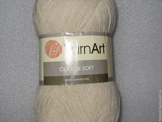 Cotton soft, Yarn Art, Турция Color 05 - телесный  пряжа коттон софт ярн арт