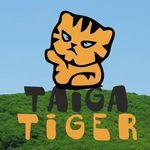TaigaTiger (Plan-B) - Livemaster - handmade