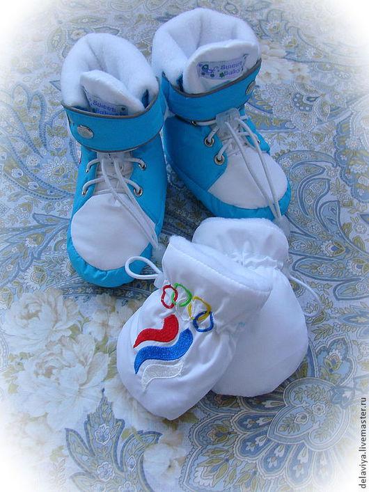 """Для новорожденных, ручной работы. Ярмарка Мастеров - ручная работа. Купить Мембранные зимние пинетки """"Олимпийцы"""". Handmade. Бирюзовый, варежки"""