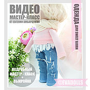 Материалы для творчества handmade. Livemaster - original item Patterns of clothes for dolls Sweet Bjorn doll video MK. Handmade.