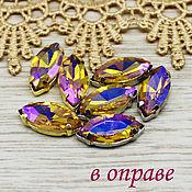 Материалы для творчества handmade. Livemaster - original item Glass rhinestones 18h9 mm Topaz AB in silver and gold frames. Handmade.
