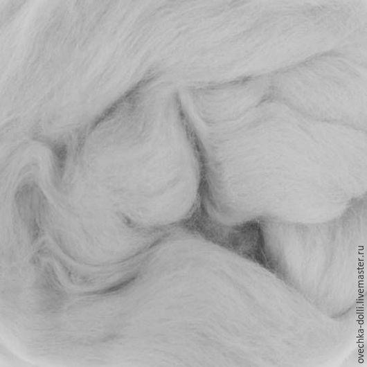 Меринос шерсть18 мкм, Италия, Extra fine, 50 гр. Цвет - Облако (Cloud)