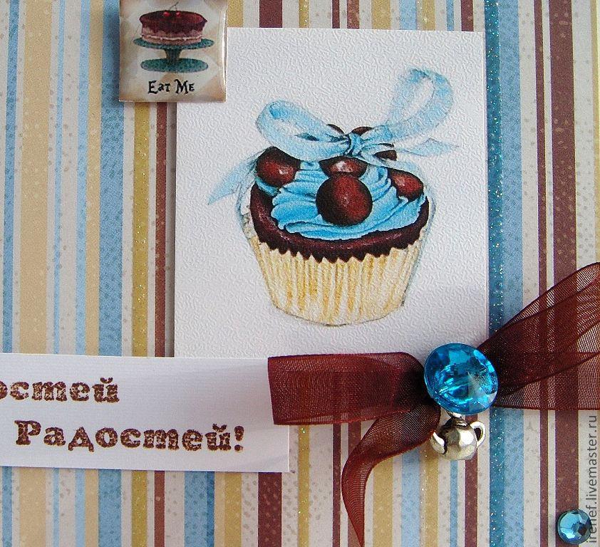 Поздравления футболистов, открытка конфета радости