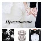WeddingLetter - Ярмарка Мастеров - ручная работа, handmade