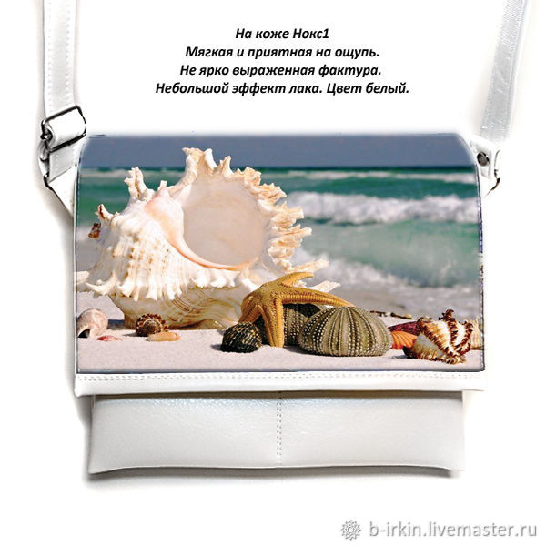 """Сумка женская с изображением """"Море_67"""", Классическая сумка, Самара,  Фото №1"""
