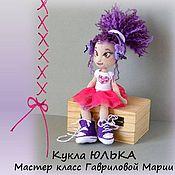 Схемы для вязания ручной работы. Ярмарка Мастеров - ручная работа Кукла амигуруми крючком Юлька  мастер класс по вязанию девочки. Handmade.