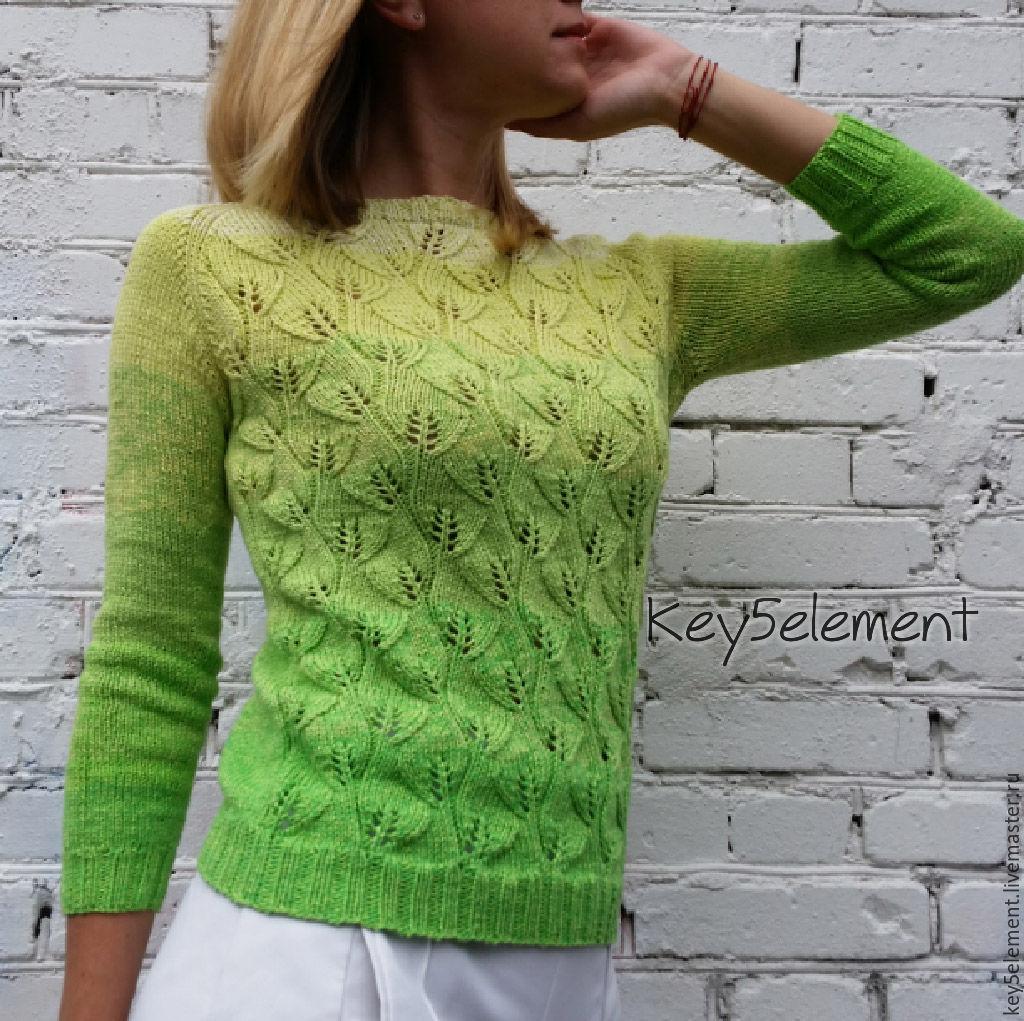 Пуловеры И Джемпера С Доставкой
