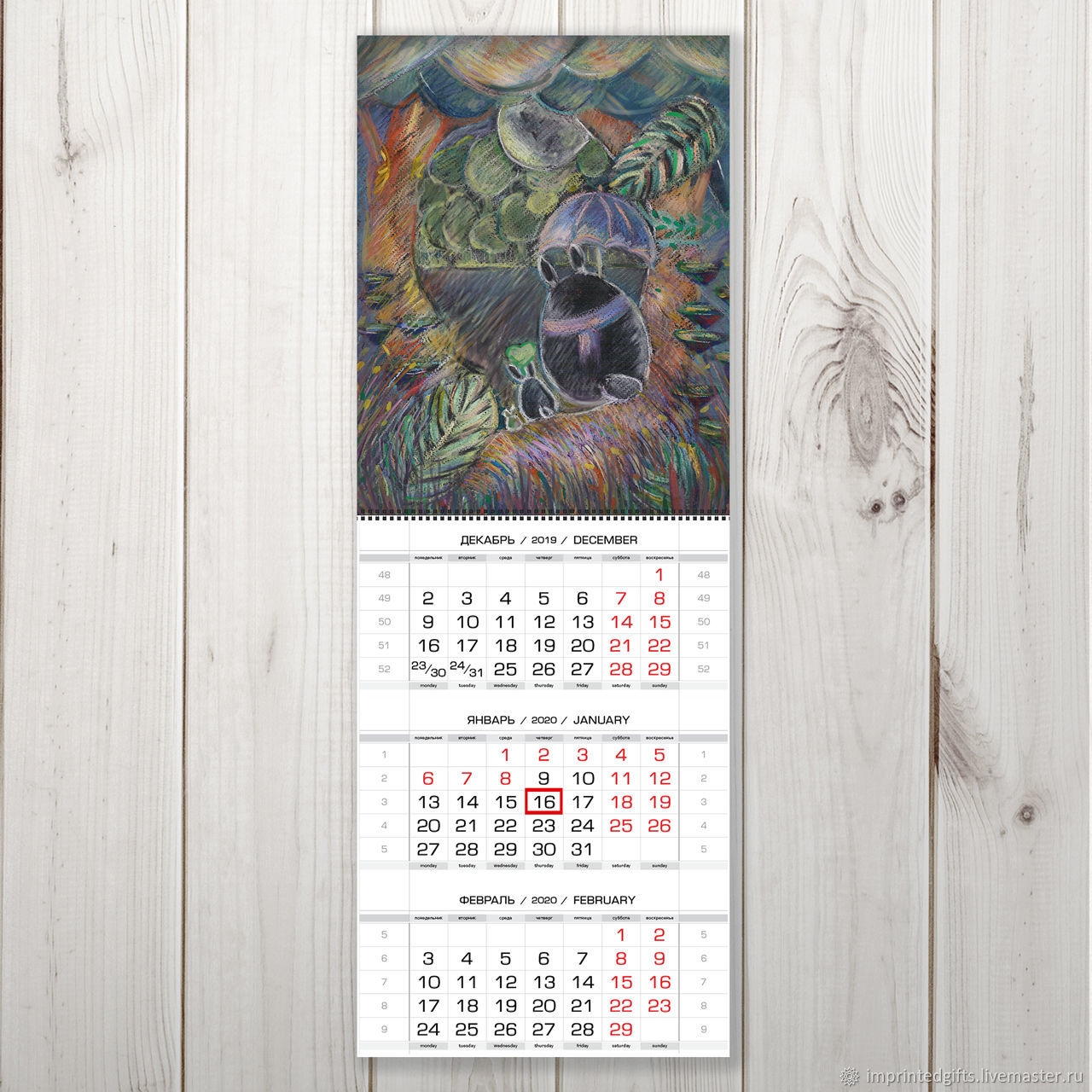 Wall calendar for 2020: my neighbor Totoro, Calendars, Moscow,  Фото №1
