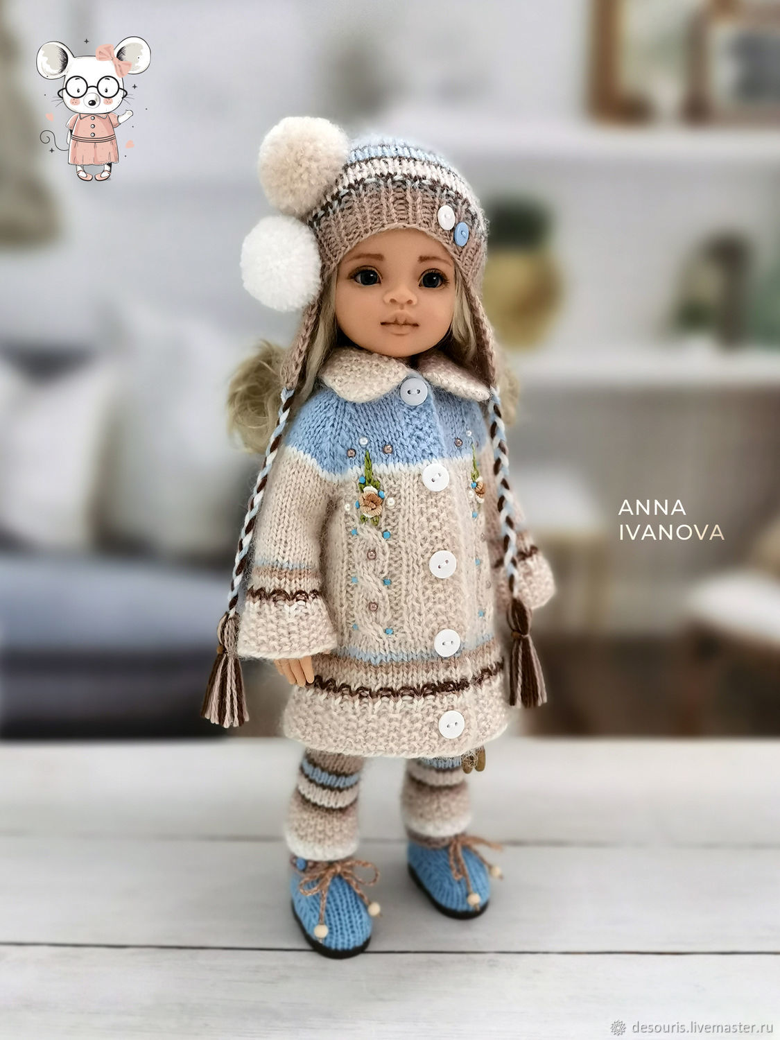 Clothes for Paola Reina dolls. ' Warm coffee with milk', Clothes for dolls, Voronezh,  Фото №1