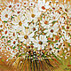 Букет Сияющий-картина маслом, картина букет цветов, Картины, Находка,  Фото №1