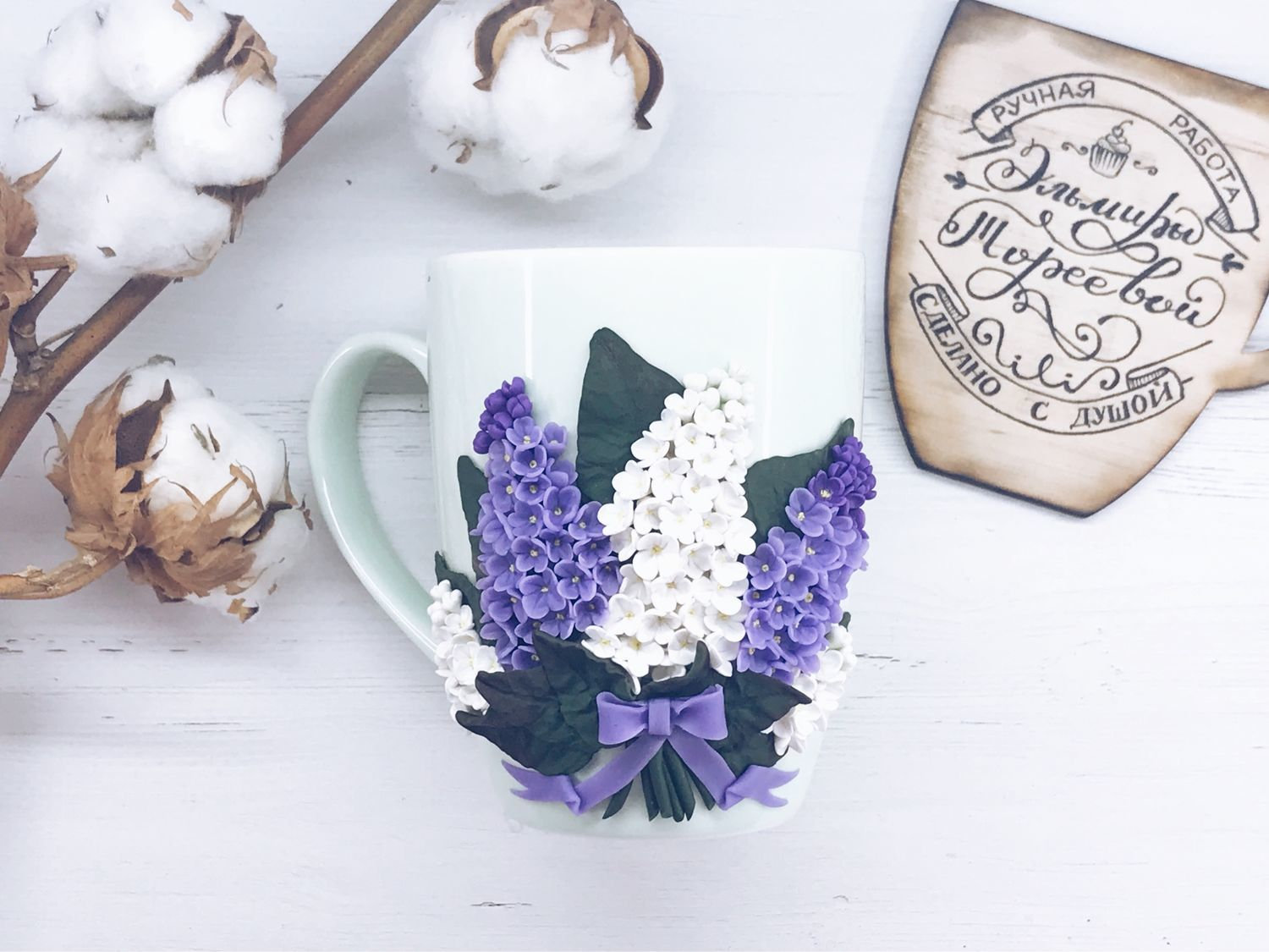 Mug decorated with polymer clay lilac, Mugs and cups, St. Petersburg,  Фото №1