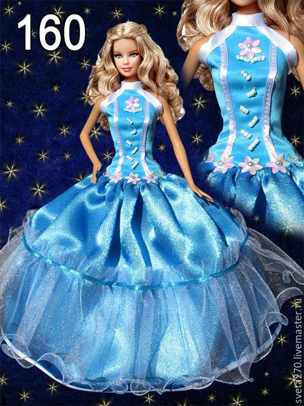 Картинки платьев для кукол