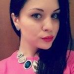 Ольга Капустина (okapustina) - Ярмарка Мастеров - ручная работа, handmade