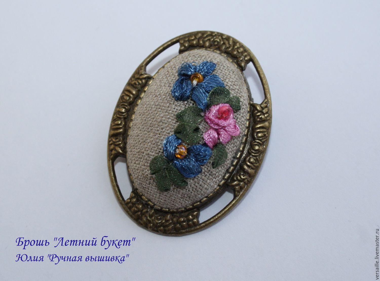 brooch, brooch flowers, brooch embroidery brooch with embroidered flowers, blue flowers, gray brooch, fashion jewelry, embroidered jewelry with flowers