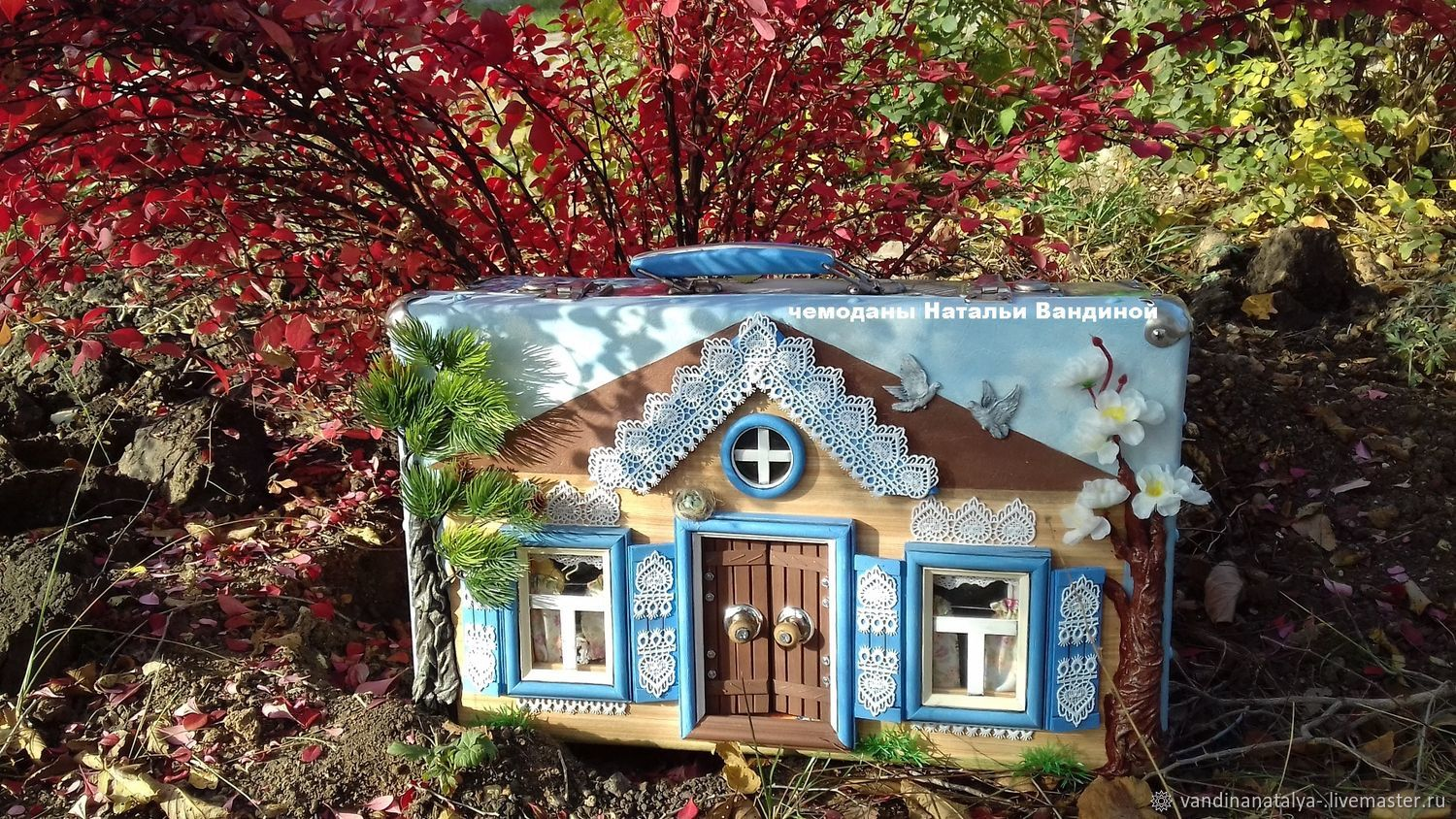 Dollhouse in a suitcase- ' my sweet little Village', Doll houses, Balakovo,  Фото №1
