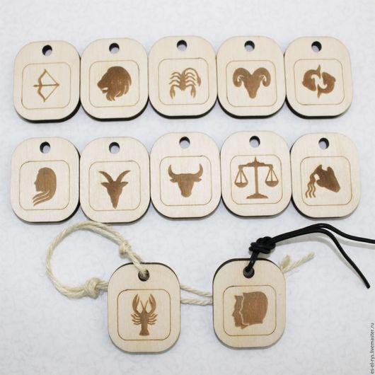 Деревянные подвески `Знаки зоодиака`