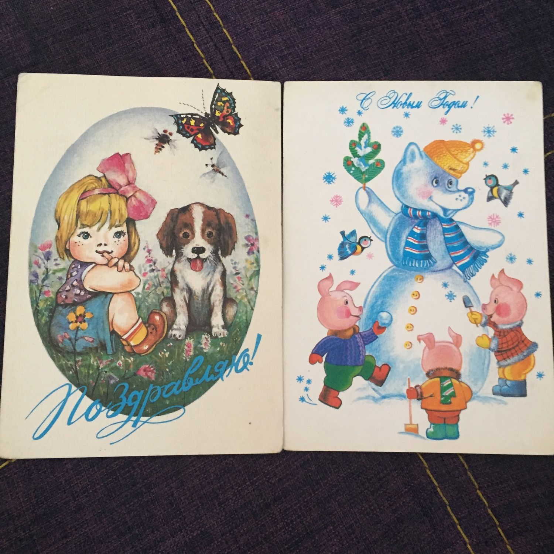 Куплю открытки ссср челябинск, рождеством