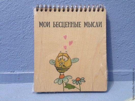 """Блокноты ручной работы. Ярмарка Мастеров - ручная работа. Купить Блокнот """"Мои бесценные мысли"""". Handmade. Желтый"""
