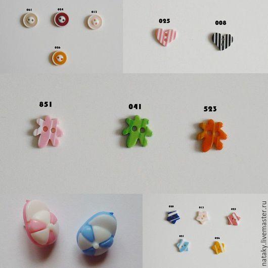 Шитье ручной работы. Ярмарка Мастеров - ручная работа. Купить Пуговицы пластик. Handmade. Пуговицы, декор для интерьера, куклы и игрушки