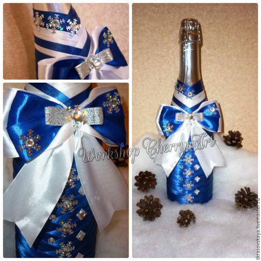 Новый год 2016. Отличный подарок. Бутылочка в сине-серебряном цвете