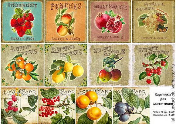 Декупаж ягодами