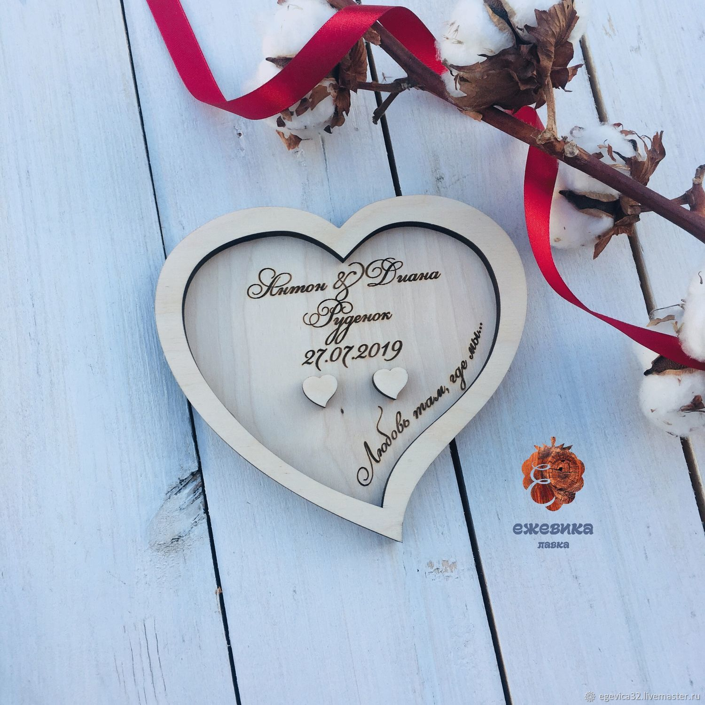 Cushion for rings heart, Pillows for rings, Bryansk,  Фото №1