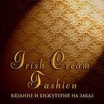 Irish Cream Fashion - Ярмарка Мастеров - ручная работа, handmade