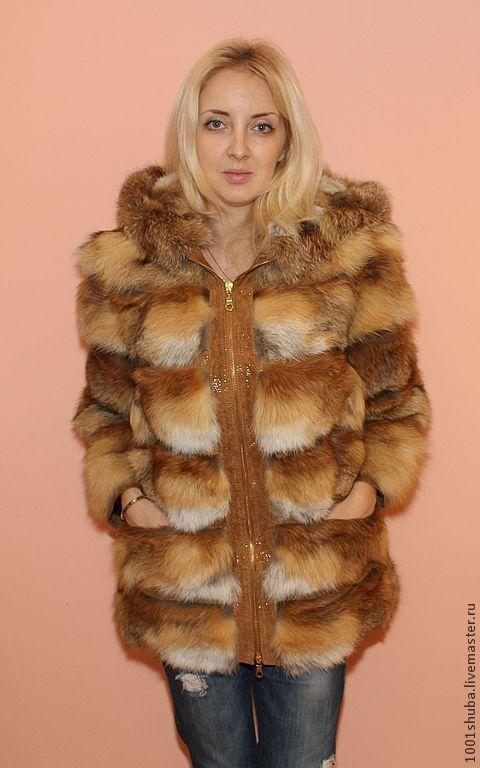 Шуба из рыжей лисы , длина 75 см, на тесненой замше , лиса средней полосы, шубка на молнии, с капюшоном, возможен пошив на крючках,любой длины и с любым рукавом, пошив индивидуально по вашим меркам.