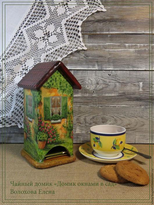 """Кухня ручной работы. Ярмарка Мастеров - ручная работа. Купить Чайный домик """"Домик окнами в сад"""". Handmade. Комбинированный, для чаепития"""