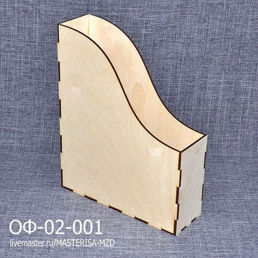 ОФ-02-001. Газетница. Классическая форма.