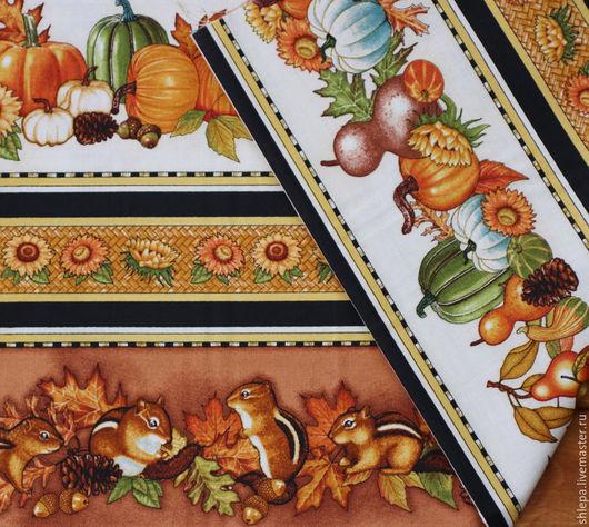 Шитье ручной работы. Ярмарка Мастеров - ручная работа. Купить Бордюрная ткань для пэчворка  Shades of Autumn. Handmade. Бежевый