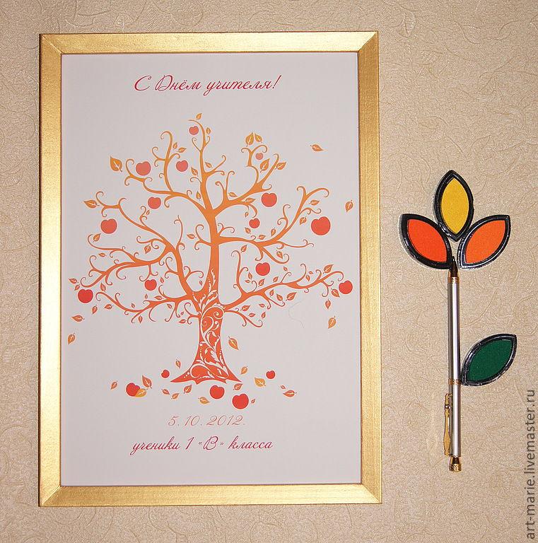 Прикол, дерево пожеланий открытка