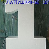 "Дизайн и реклама ручной работы. Ярмарка Мастеров - ручная работа Цифра ""№1"" 60х45х10см ( заготовка из пенопласта). Handmade."