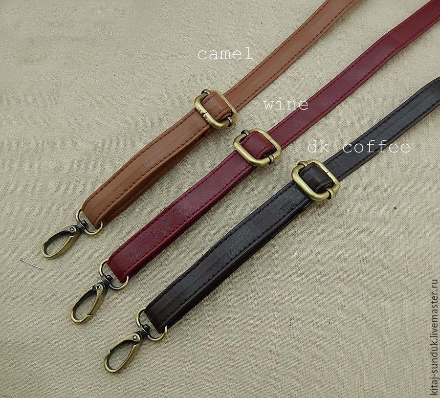 Ручки для сумок - Для вязания сумок, обуви, ковров и тп