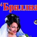 Ольга Еремина (glamur539) - Ярмарка Мастеров - ручная работа, handmade