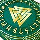 Order Will VALKNUT in the circle Futhark (green), runic cloth,. 'Shambala' Tatyana Allyurova. Livemaster. . Runes Фото №3