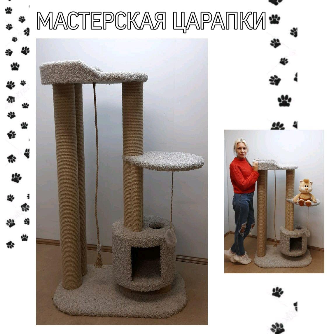 Комплекс МЭРИ, Когтеточки, Екатеринбург,  Фото №1