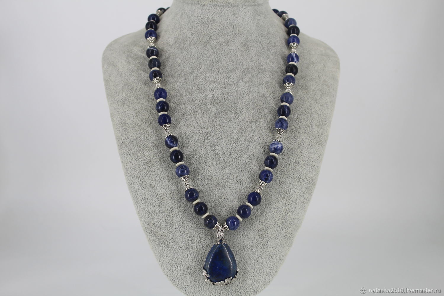 Necklace with a pendant made of sodalite stones ' Evening blues', Necklace, Velikiy Novgorod,  Фото №1