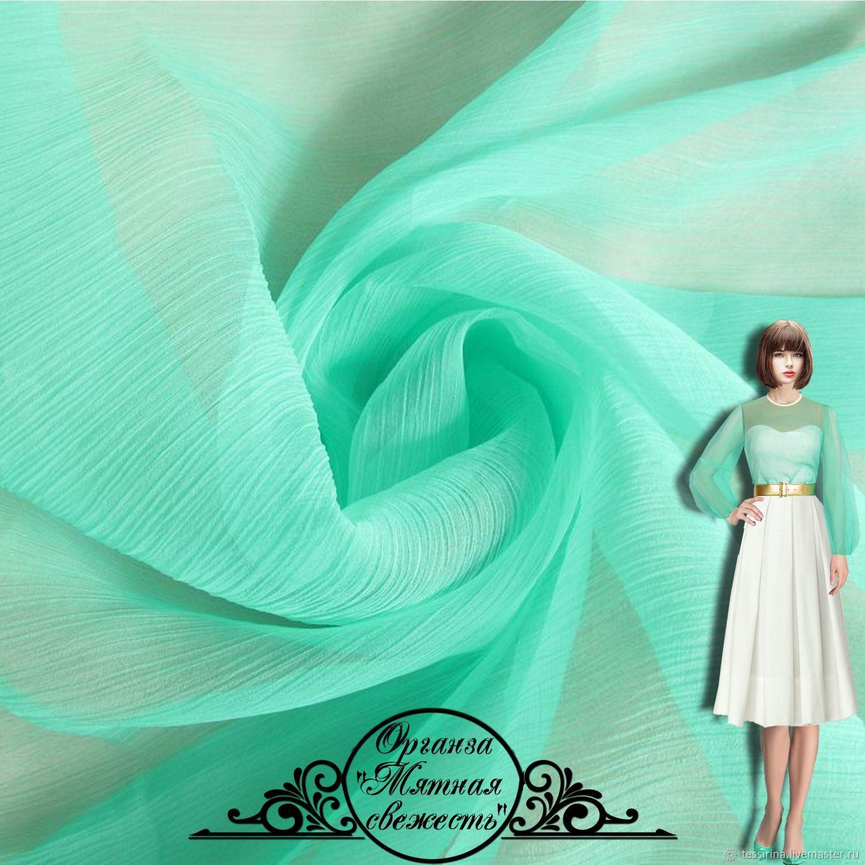 """Органза шелковая """"Мятная свежесть"""" итальянские ткани, Fabric, Sochi,  Фото №1"""