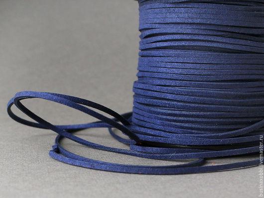 Шнур велюровый 3х2 мм Синий Шнур из мягкого велюра синего цвета, для создания основ для ваших кулонов, подвесок.