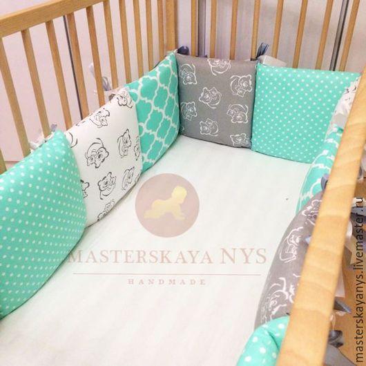 Детская ручной работы. Ярмарка Мастеров - ручная работа. Купить Бортики подушки в детскую кроватку  со съёмными чехлами. Handmade.