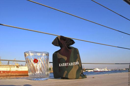 Пьяный стакан КАПИТАНСКИЙ - отличный подарок мужчине-лидеру!