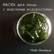 Маски ручной работы. Ярмарка Мастеров - ручная работа Маска для лица с морскими водорослями. Handmade.