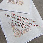 Подарки к праздникам handmade. Livemaster - original item Napkin in memory of sacrament of baptism.. Handmade.