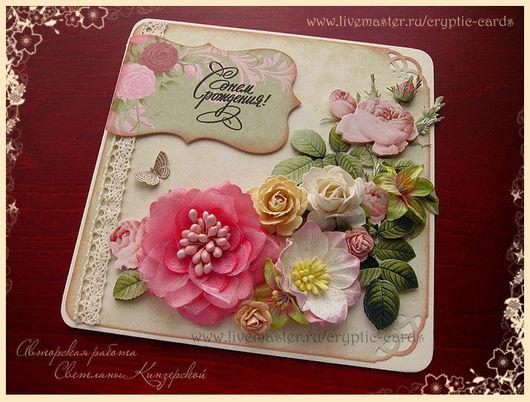 """Открытки на день рождения ручной работы. Ярмарка Мастеров - ручная работа. Купить Открытка """"Розовый сад"""". Handmade."""