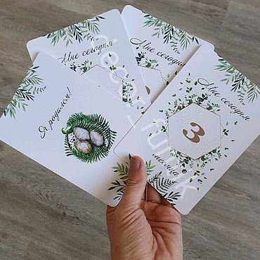 Карточки для фото