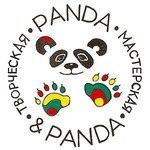 Творческая мастерская PANDA&PANDA - Ярмарка Мастеров - ручная работа, handmade