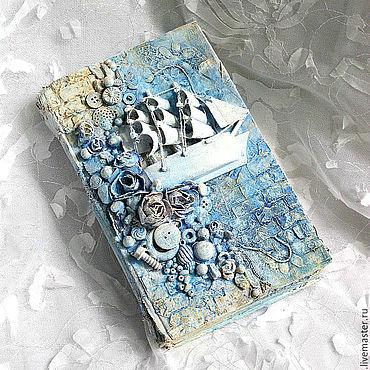 """Сувениры и подарки ручной работы. Ярмарка Мастеров - ручная работа Альтербук """"Белые паруса"""" для интерьера ( цвет голубой). Handmade."""